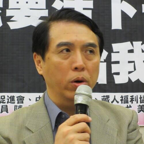 Apollo Chen