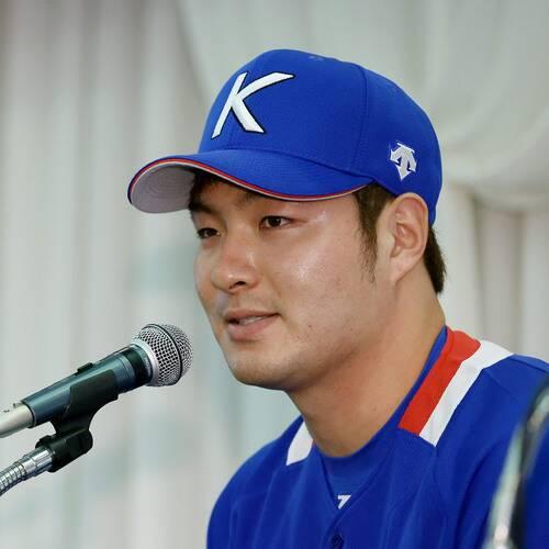 Park Byung-ho