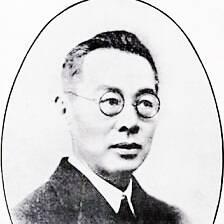 Chan Siu-bak