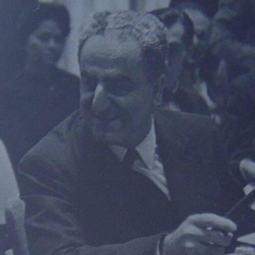 Charles Malik