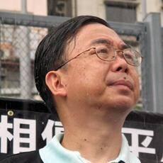 Cheung Man-kwong