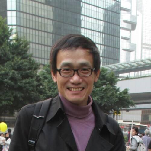 Chui Chi Kin