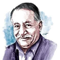 George Ibrahim Haddad