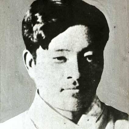 Kim Yu-jeong
