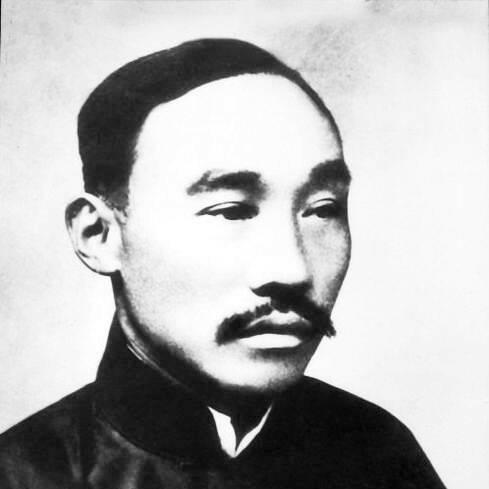 He Shuheng