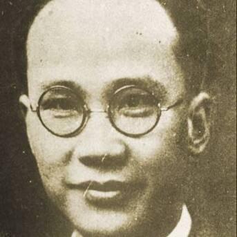Hou Yao