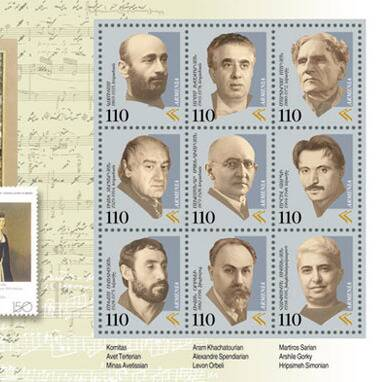 Hripsime Simonyan