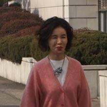 Lim Ye-jin