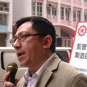 Ip Wai-ming