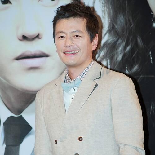 Jeong Chan