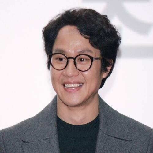 Jeong U