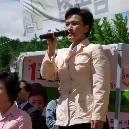 Kang Kum-sil