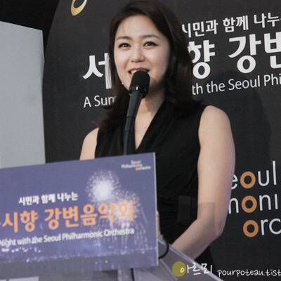 Kim Joo-hee