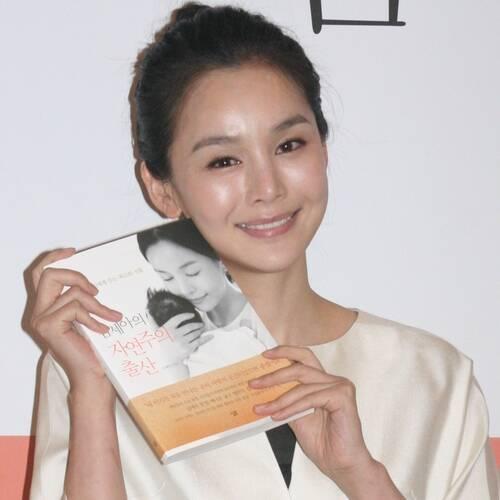 Kim Se-ah