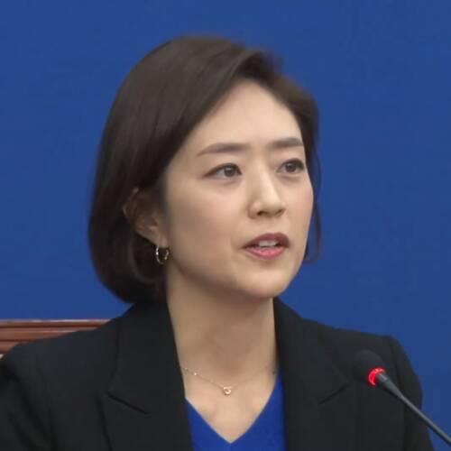 Ko Min-jung