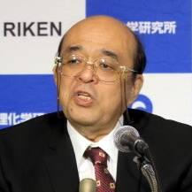 Kosuke Morita
