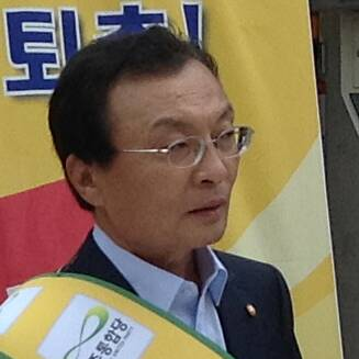 Lee Hae Chan