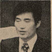 Lee Ki-taek