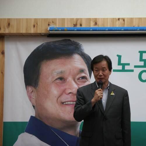 Lee Yong-gill
