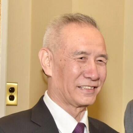 Liu He