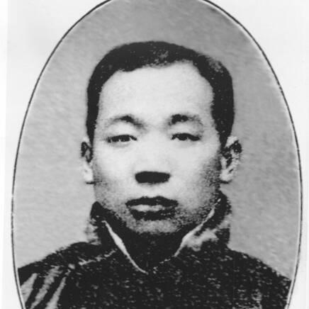 Ma Yinchu