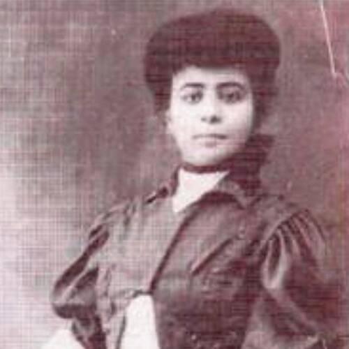 Mary Ajami