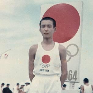 Motoi Oyama