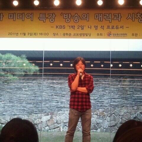 Na Young-seok