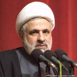 Naim Qassem