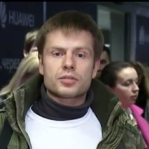 Oleksiy Honcharenko