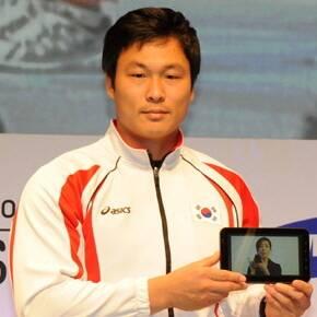 Park Jae-Myong