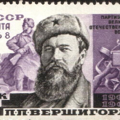 Pyotr Vershigora