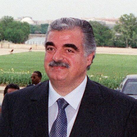 Rafic Hariri