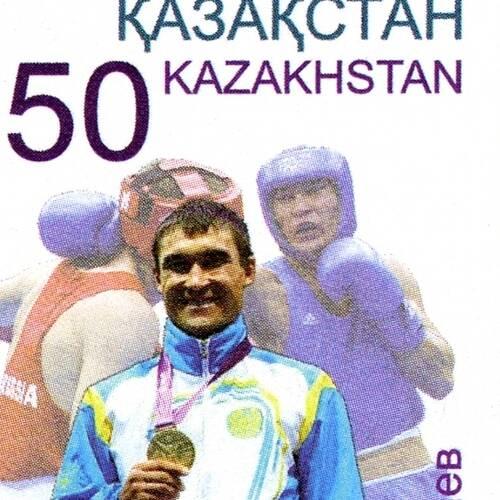 Serik Sapiyev