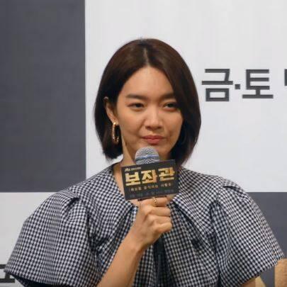 Shin Min-a