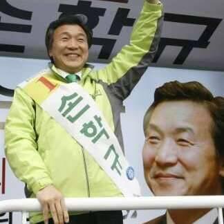 Sohn Hak-kyu
