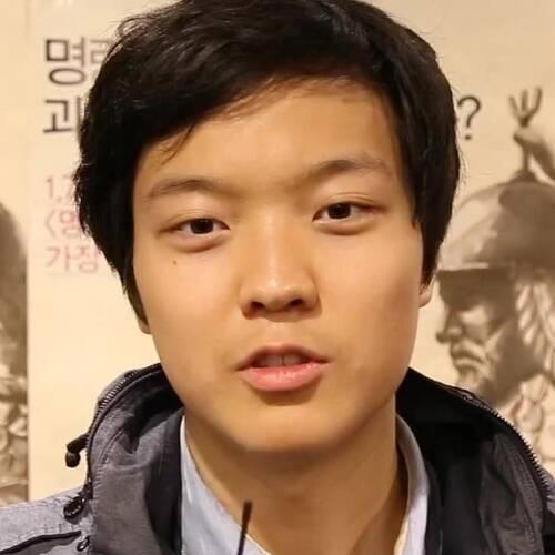 Song Yoo-geun