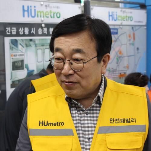 Suh Byung-soo