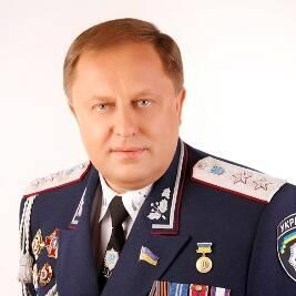 Vasyl Grytsak
