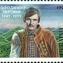 Volodymyr Ivasyuk