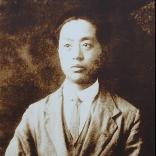 Xiao San