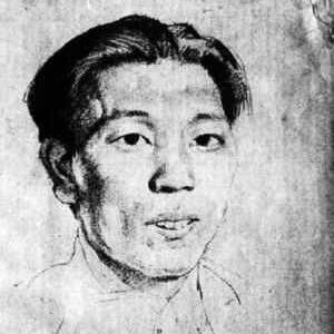 Yan Jici
