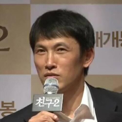 Yu O-seong