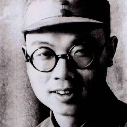 Yuan Guoping