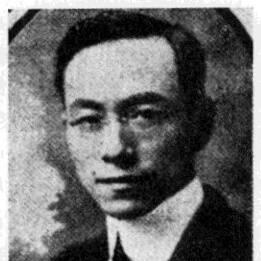 Zhou, Ren