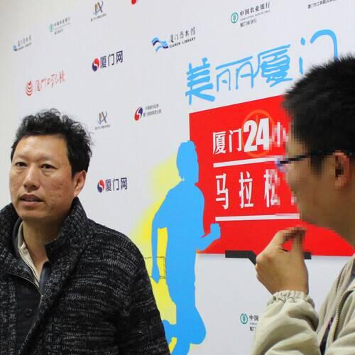 Zhu Jin
