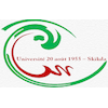 20 August 1955 University of Skikda logo