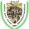 Abdul Wali Khan University Mardan logo