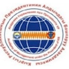 Academy of Public Administration under the President of the Kyrgyz Republic logo