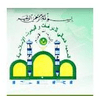 Advanced Institute for Islamic Studies and Research logo